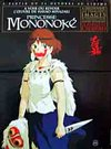 Princess Monoke